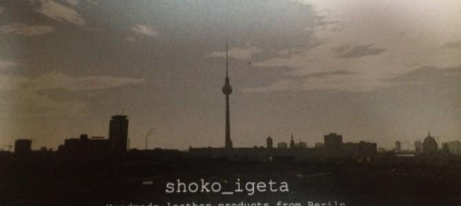 館山のZakka Owlで展示します!